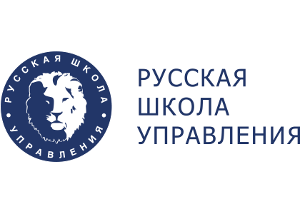Руc Школа Управления
